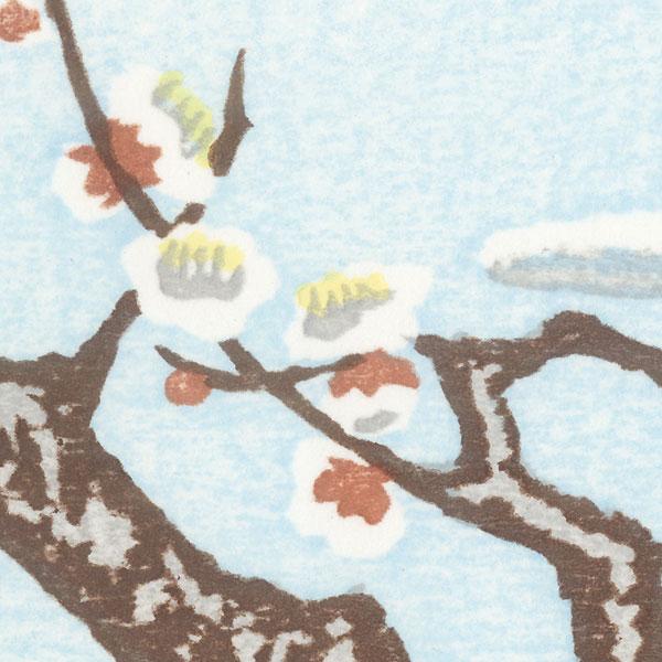 Blossoming Plum Branch, 1987 by Yoshitaka Nakao (1911 - 1994)