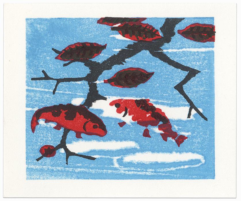 Koi, 1991 by Yoshitaka Nakao (1911 - 1994)