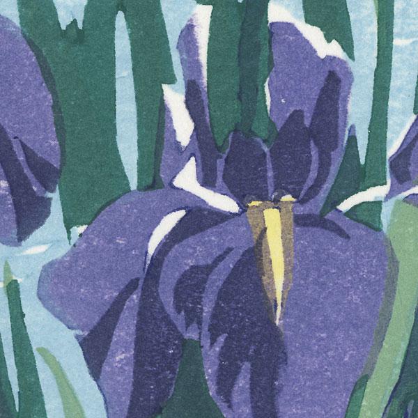 Purple Irises by Yutaka Ohkubo (1924 - 2008)