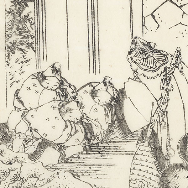 Bowing in Greeting at a Garden Gate, 1833 by Hokusai (1760 - 1849)