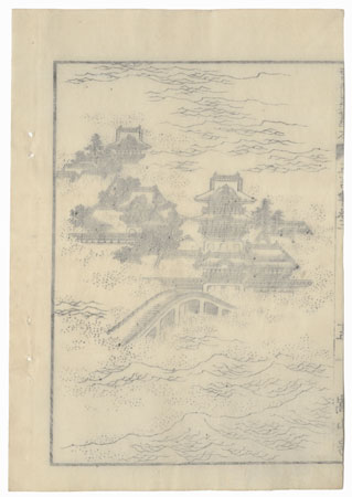 Castle Rising out of the Water, 1833 by Hokusai (1760 - 1849)