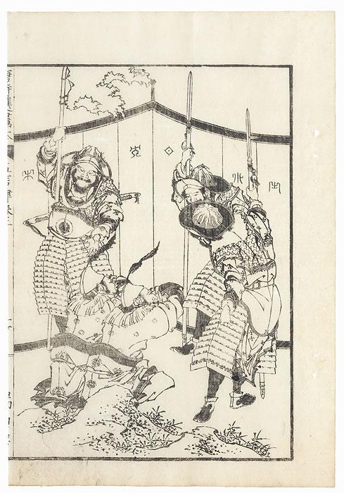 Warriors, 1833 by Hokusai (1760 - 1849)