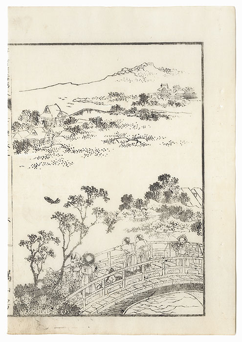Crossing a Bridge, 1833 by Hokusai (1760 - 1849)