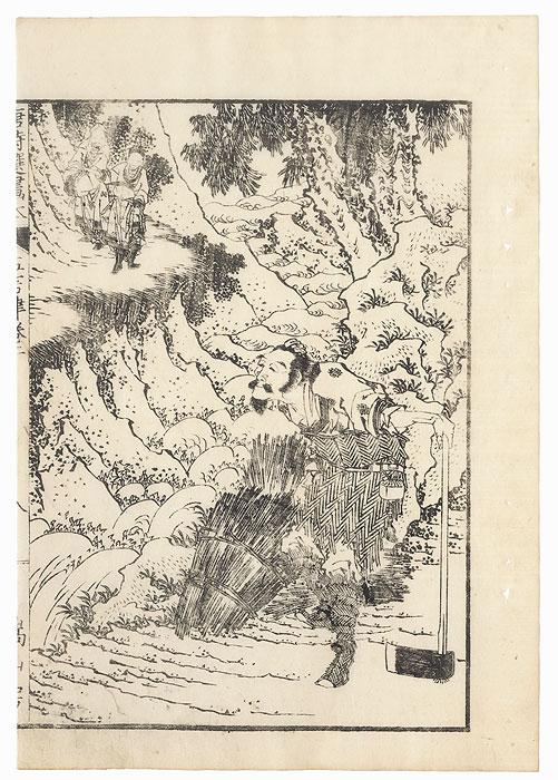 Woodsman, 1833 by Hokusai (1760 - 1849)