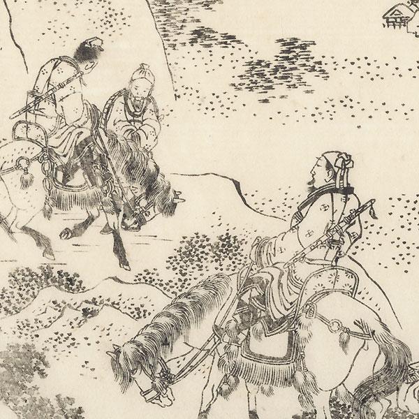 Travelers, 1833 by Hokusai (1760 - 1849)