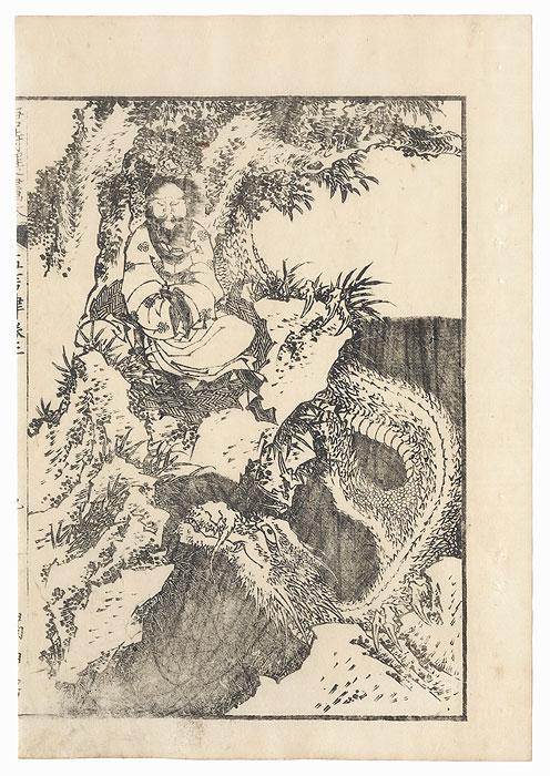 Dragon and Sage, 1833 by Hokusai (1760 - 1849)