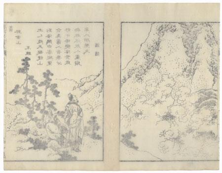 Admiring a Mountain, 1833 by Hokusai (1760 - 1849)