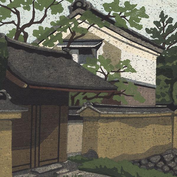 Kamigamo, 1986 by Masao Ido (1945 - 2016)