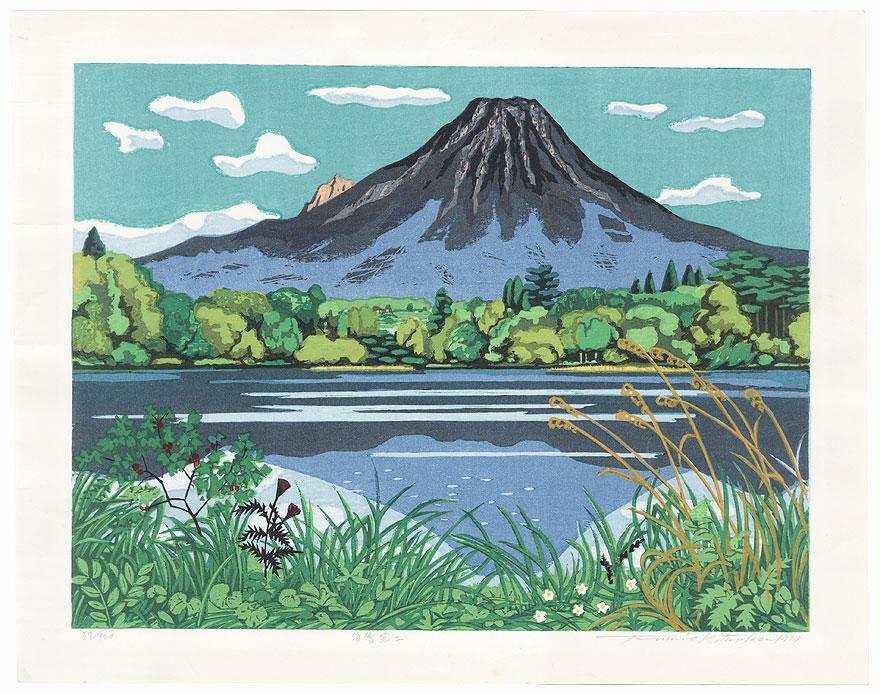 Hoki Fuji, 1997 by Fumio Kitaoka (1918 - 2007)