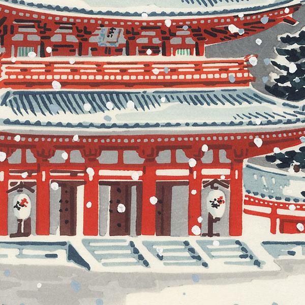 Heian Jingu Shrine in Snow by Tokuriki (1902 - 1999)