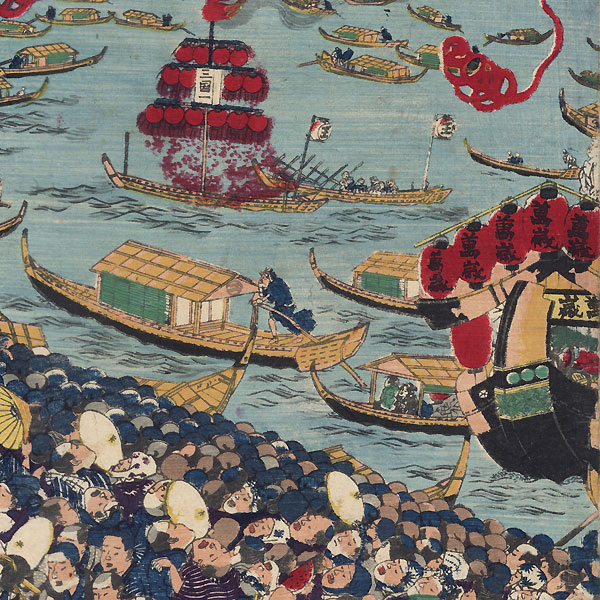 Evening at Ryogoku in the Eastern Capital by Sadatora (active circa 1818 - 1844)