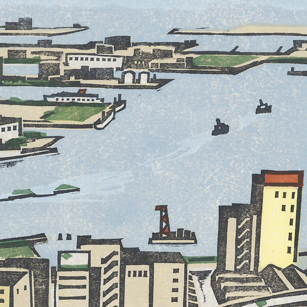 Tokyo Harbor, 1988 by Eiji Ino (born 1949)
