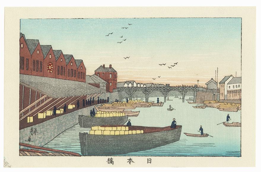 Nihonbashi by Yasuji Inoue (1864 - 1889)