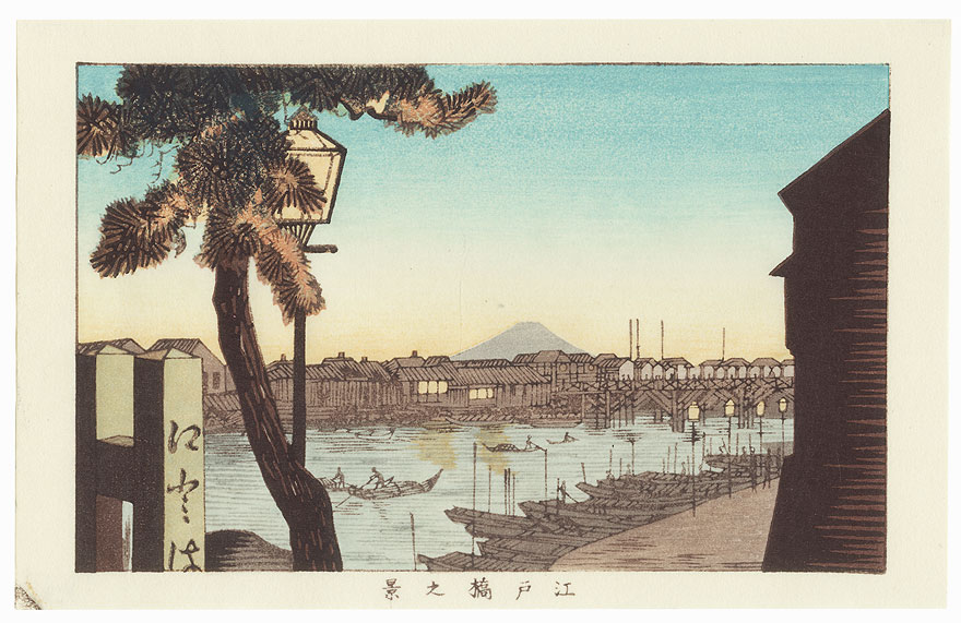 View from Edo Bridge by Yasuji Inoue (1864 - 1889)