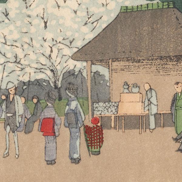 Ume Garden at Kameido by Yasuji Inoue (1864 - 1889)