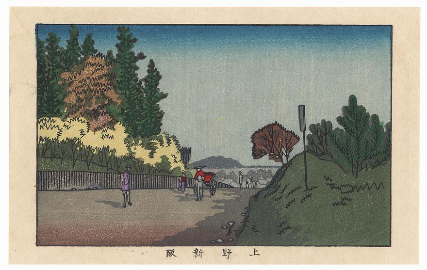 Shinzaka Hill, Ueno by Yasuji Inoue (1864 - 1889)