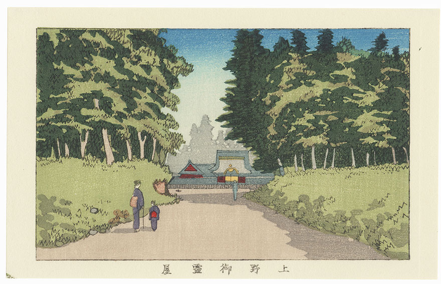 The Ueno Mausoleum by Yasuji Inoue (1864 - 1889)