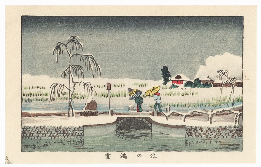 Ikenohata in the Snow by Yasuji Inoue (1864 - 1889)