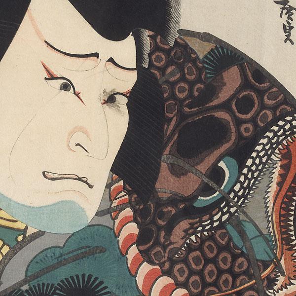 Nakamura Gizaemon as Tarakubo, 1849 by Hirosada (active circa 1847 - 1863)
