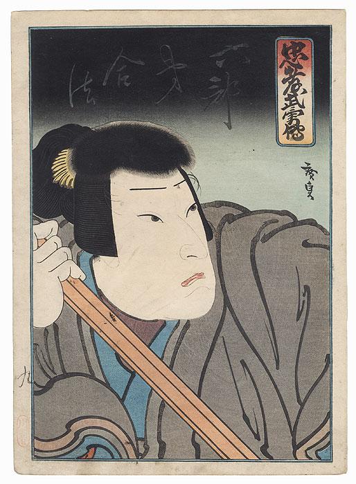 Kataoka Gado II as the Younger Brother Gappo, a Rokubu Pilgrim, 1848 by Hirosada (active circa 1847 - 1863)