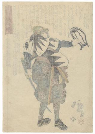Okano Gin'emon Kanehide by Kuniyoshi (1797 - 1861)