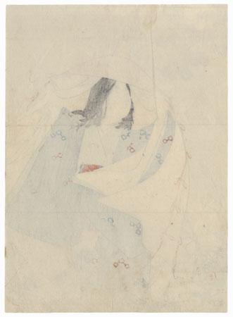 Travel in Autumn Kuchi-e Print, 1907 by Toshikata (1866 - 1908)