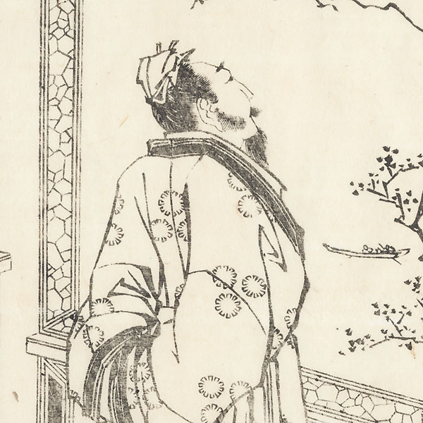 Scholar at a Window, 1833 by Hokusai (1760 - 1849)