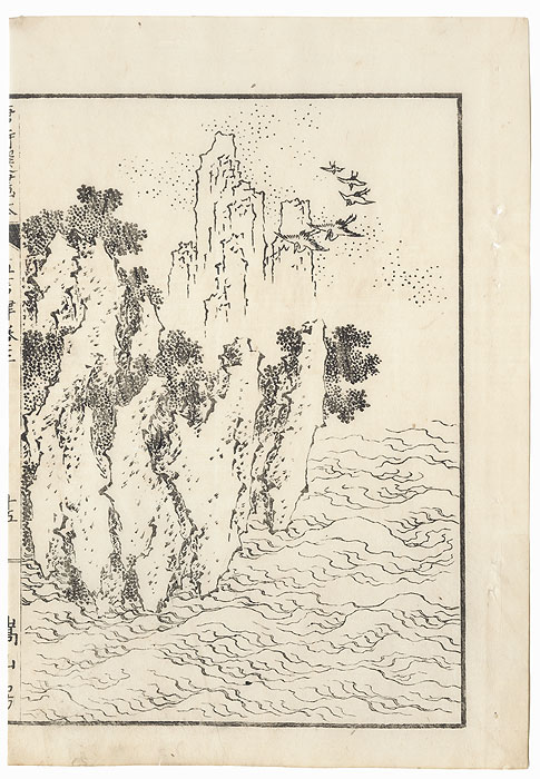 Egrets Flying over a Rocky Coast, 1833 by Hokusai (1760 - 1849)