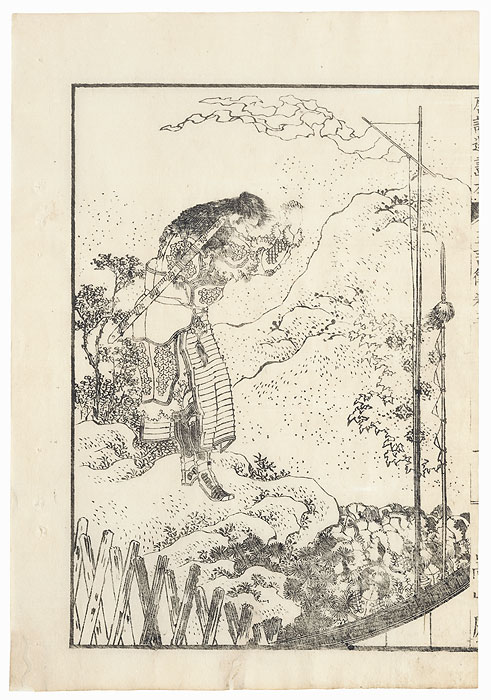 Warrior on a Rocky Outcropping, 1833 by Hokusai (1760 - 1849)