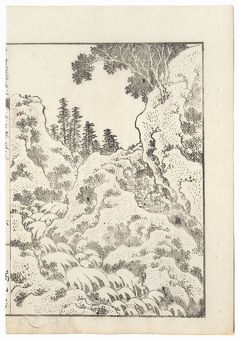 Mountains and River, 1833 by Hokusai (1760 - 1849)