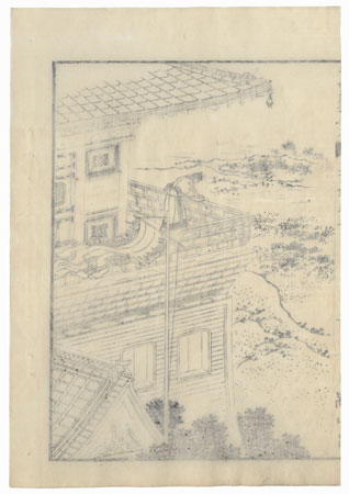 Looking over a Palace Verandah, 1833 by Hokusai (1760 - 1849)