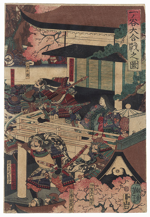 The Great Battle of Ichi-no-Tani, 1864 by Yoshitoshi (1839 - 1892)