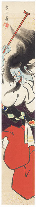 Uwanari (Jealousy) by Shin-hanga & Modern artist (not read)