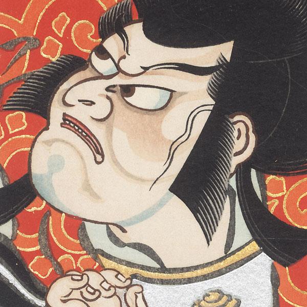 Kagekiyo by Shin-hanga & Modern artist (not read)