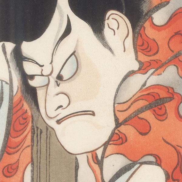 Narukami (The Thunder God) by Shin-hanga & Modern artist (not read)
