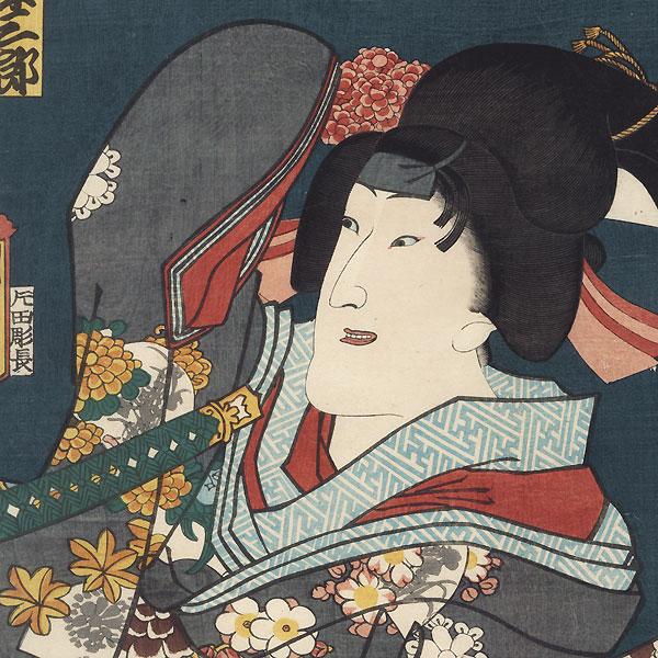Angry Confrontation by Kunisada II (1823 - 1880)