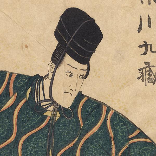 Ichikawa Kuzo II as Okina, 1841 by Kuniyoshi (1797 - 1861)