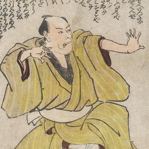 Four Comic Figures, 1847 - 1852 by Kuniyoshi (1797 - 1861)