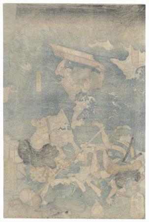 Miyamoto Musashi Bursting out of the Bathhouse, circa 1836 by Kuniyoshi (1797 - 1861)
