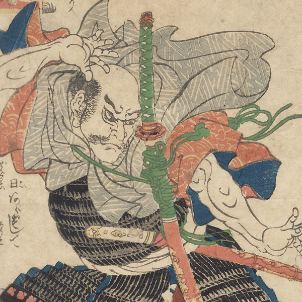 Benkei Fighting a Magic Fox, circa 1848 - 1850 by Kuniyoshi (1797 - 1861)