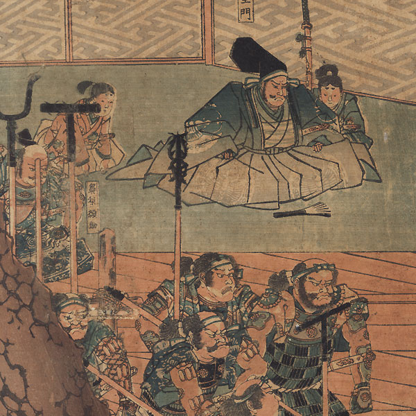 At the Ataka Barrier, Benkei Reads from the Subscription List, circa 1843 by Kuniyoshi (1797 - 1861)