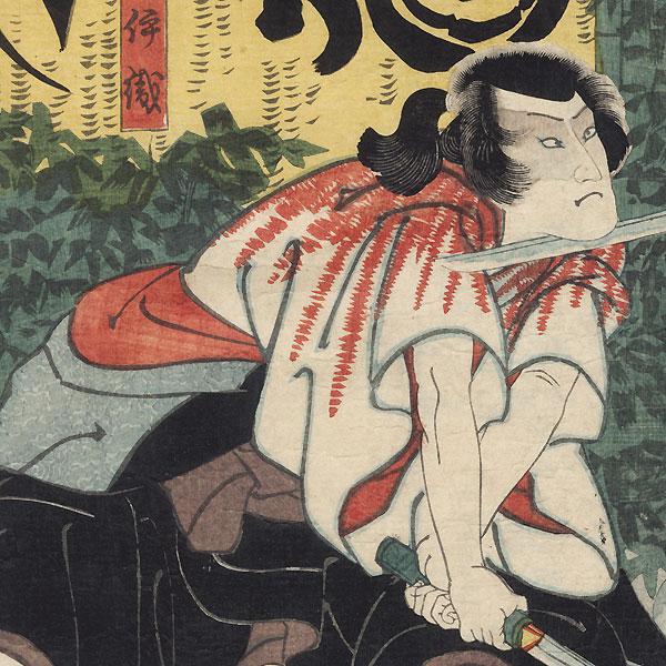 Scene from Oto niki kuten gachi yayamura, 1848 by Kuniyoshi (1797 - 1861)