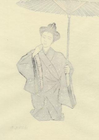 Ryukyuan Dance by Miyata Saburo (1924 - 2013)