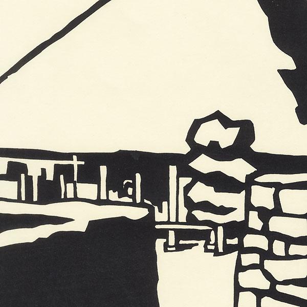 Taketomi Island House by Miyata Saburo (1924 - 2013)