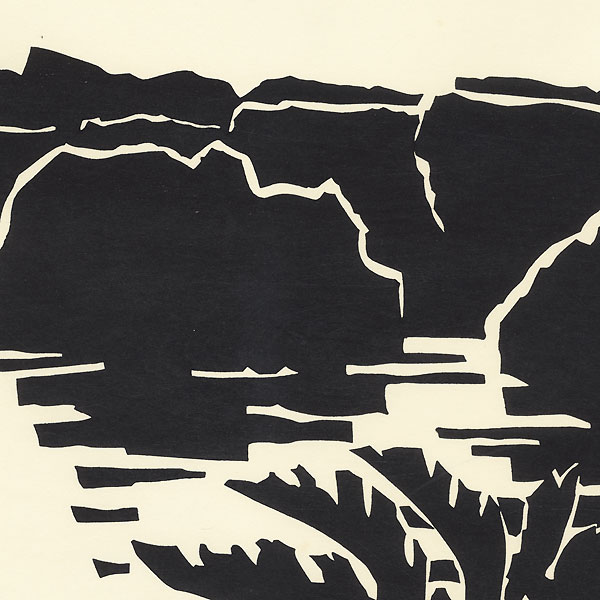 The Cape of Hedomisaki by Miyata Saburo (1924 - 2013)