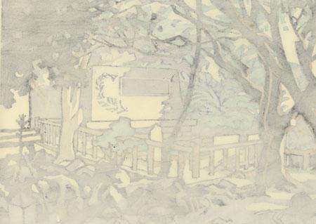 Himeyuri-no-to Monument by Miyata Saburo (1924 - 2013)