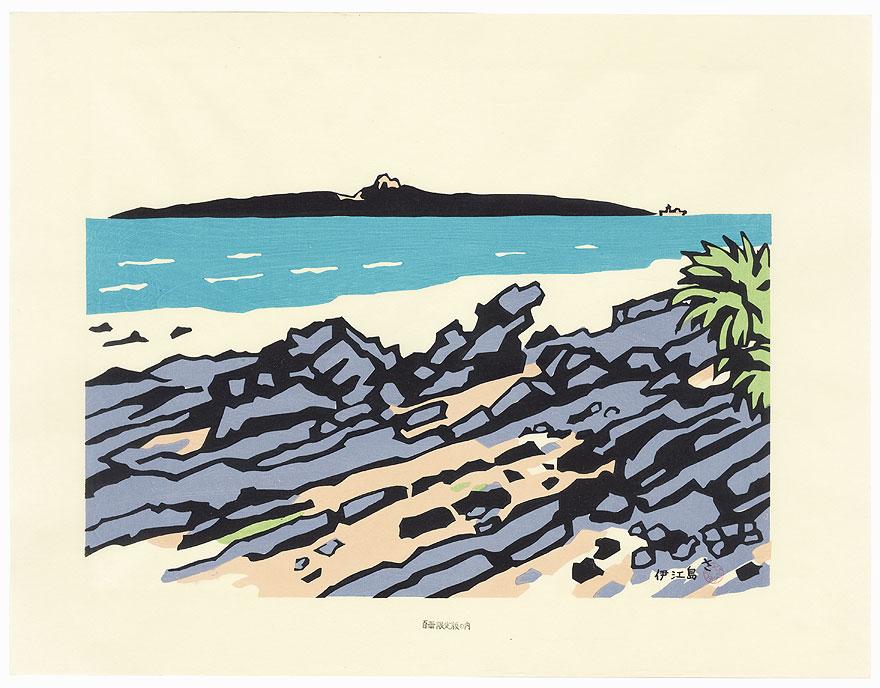 Iejima Island by Miyata Saburo (1924 - 2013)