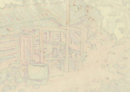 Noborigama Kiln, Tsuboya-cho, Naka City by Miyata Saburo (1924 - 2013)