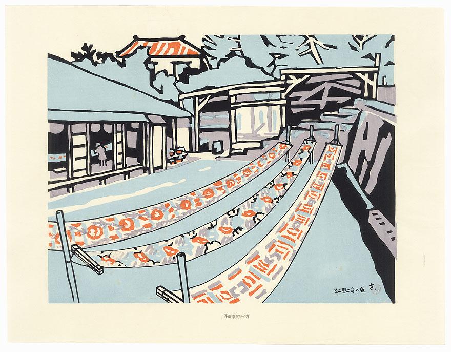 Garden of Bingata Studio by Miyata Saburo (1924 - 2013)
