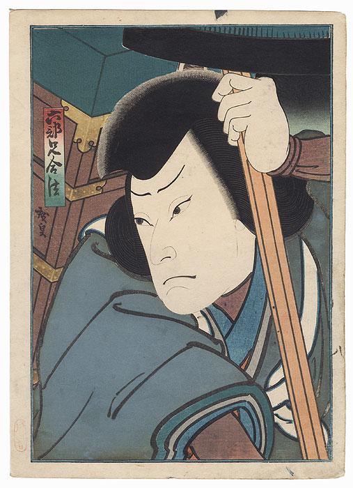 Arashi Rikaku II as the Older Brother Gappo, a Rokubu Pilgrim, 1848 by Hirosada (active circa 1847 - 1863)